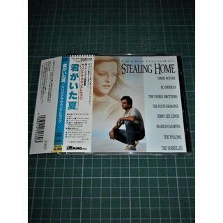 CD 君がいた夏 オリジナル・サウンドトラック(映画音楽)