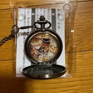 鬼滅の刃 懐中時計〜絆ノ輪〜