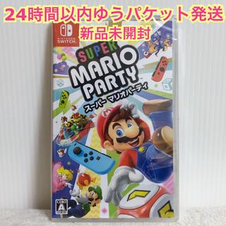 ニンテンドースイッチ(Nintendo Switch)の【新品未開封】スーパー マリオパーティ Switch(家庭用ゲームソフト)