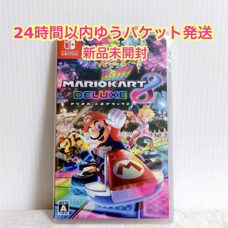 ニンテンドースイッチ(Nintendo Switch)の【新品未開封】マリオカート8 デラックス  Switch(家庭用ゲームソフト)