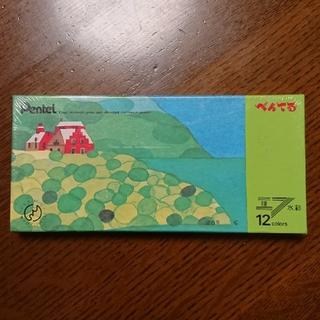 ペンテル(ぺんてる)のぺんてる 絵の具 エフ水彩 12色(絵の具/ポスターカラー)