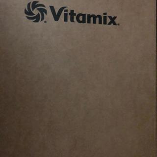 バイタミックス(Vitamix)のバイタミックス vitamix ミニドライコンテナー 0.9L 新品未使用(ジューサー/ミキサー)