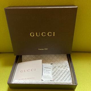 グッチ(Gucci)のGUCCI 空箱(パスケース/IDカードホルダー)