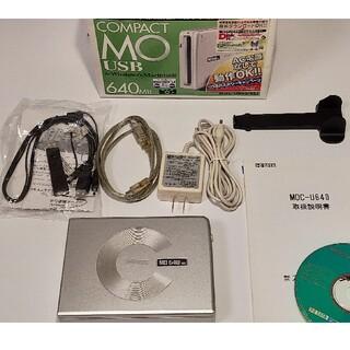 アイオーデータ(IODATA)のMOドライブ IOデータ MOC-U640(PC周辺機器)