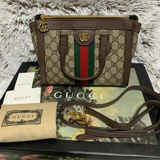 Gucci - GUCCI オフィディア GG 2WAY スモール トートバッグ 547551