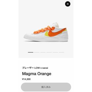 NIKE - NIKE ブレーザー LOW x sacai Magma Orange 23.5