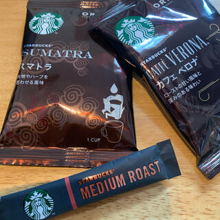 Starbucks Coffee - スターバックス オリガミ ソリュブル