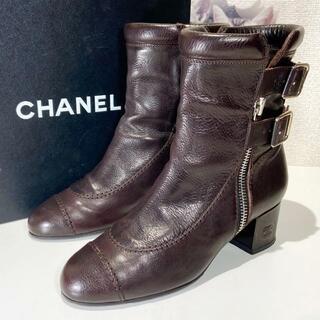 シャネル(CHANEL)の★ココマーク CHANEL 約25.0cm ブーツ 本革 ココシャネル ベルト(ブーツ)