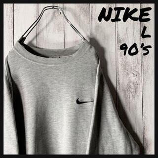 NIKE - 【白タグ L 90s】ナイキ NIKE 刺繍ロゴ スウェット トレーナー