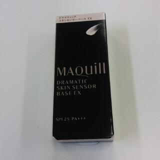 MAQuillAGE - マキアージュ 化粧下地♪