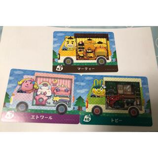 ニンテンドースイッチ(Nintendo Switch)のどうぶつの森  amiiboカード(サンリオ)(カード)
