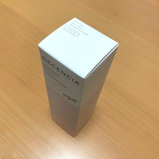 POLA - 【新品・未開封】ディセンシア アヤナス ローション 化粧水 コンセントレート