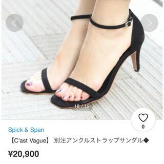 Spick and Span - Spick&Span  C'astVague 別注 アンクルストラップ サンダル