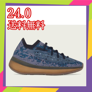 """アディダス(adidas)のYEEZY BOOST 380 """"COVELLITE"""" (スニーカー)"""