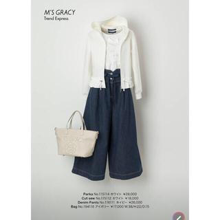 エムズグレイシー(M'S GRACY)のちゃま様ご専用  今季春物  新品未使用  M'S GRACY  Tシャツ(Tシャツ(半袖/袖なし))