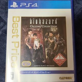 バイオハザード オリジンズコレクション(Best Price) PS4(家庭用ゲームソフト)