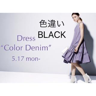René - 極美品 2021/5/17発売 Rene Dress Color Denim黒