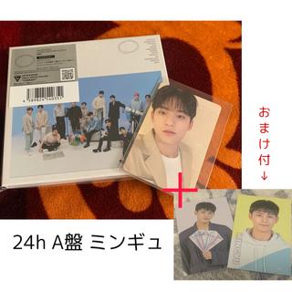 セブンティーン(SEVENTEEN)のseventeen 24h A盤 ミンギュ(K-POP/アジア)