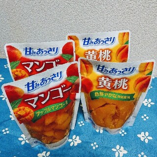 甘みあっさり黄桃/甘みあっさりマンゴー(フルーツ)