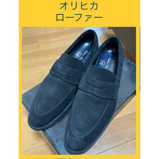 ORIHICA - 【オリヒカ】メンズ スエードローファー 25.5cm 黒