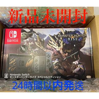 Nintendo Switch - 【新品未開封品】Switch モンスターハンターライズ スペシャルエディション