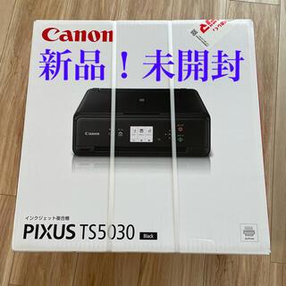 Canon - 新品プリンター▶︎Canon PIXUS TS5030BK