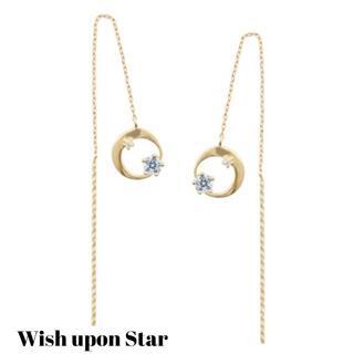 【Wish upon a star】現行品 K18 ダイヤモンドアメリカンピアス