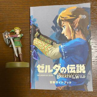 ニンテンドウ(任天堂)のゼルダの伝説 冒険ガイドブック + アミーボ(家庭用ゲームソフト)