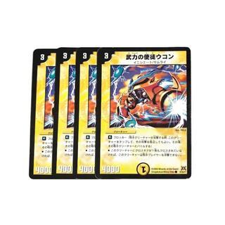 デュエルマスターズ(デュエルマスターズ)の武力の使徒ウコン 4枚(シングルカード)