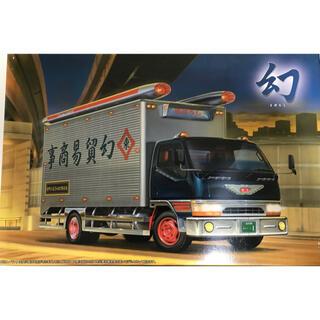 1/32 アオシマ デコトラ 2t 幻 2トン車 AOSHIMA 希少レア