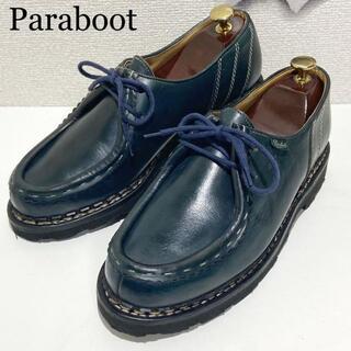 パラブーツ(Paraboot)の☆美品 パラブーツ ミカエル 40.5 約26.0cm ネイビー メンズ レザー(ドレス/ビジネス)