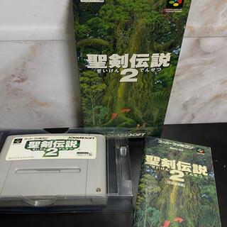 値下げ中★[希少品]スクウェア 聖剣伝説2 スーパーファミコン ソフト(家庭用ゲームソフト)