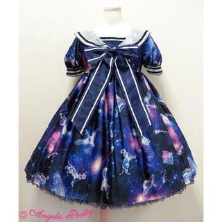 Angelic Pretty - Angelic pretty dreamy Planetarium ワンピース