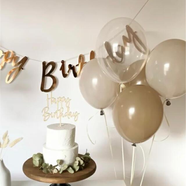 誕生日 風船 セット ブラウン グレージュ ハーフ 100日 北欧 飾り 人気 キッズ/ベビー/マタニティのメモリアル/セレモニー用品(その他)の商品写真