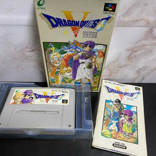 スーパーファミコンソフト ドラゴンクエストⅤ ドラクエ5(家庭用ゲームソフト)