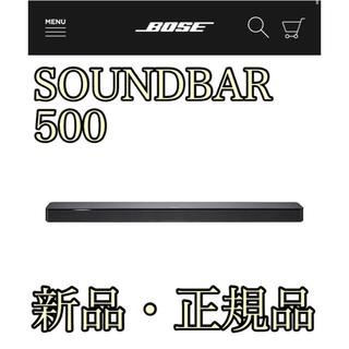 BOSE - 【定価72600円】BOSE SOUNDBAR 500 サウンドバー 正規品