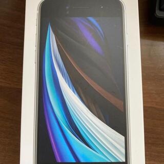 iPhone - iPhone SE 第2世代 (SE2) ホワイト 128 GB SIMフリー