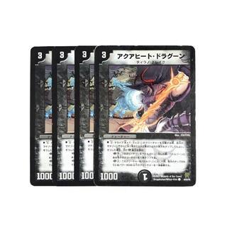 デュエルマスターズ(デュエルマスターズ)のアクアヒート・ドラグーン 4枚(シングルカード)