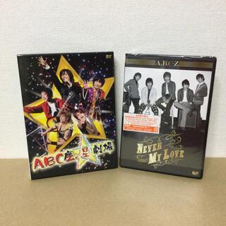 エービーシーズィー(A.B.C.-Z)のABC座 星(スター)劇場〈初回限定盤〉Never My Love 初回限定盤A(ミュージック)
