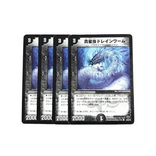 デュエルマスターズ(デュエルマスターズ)の貴星虫ドレインワーム 4枚(シングルカード)
