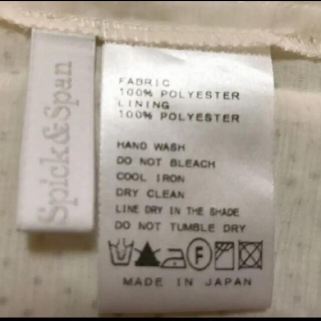 Spick and Span(スピックアンドスパン)のスピックアンドスパン ブラウス レディースのトップス(シャツ/ブラウス(半袖/袖なし))の商品写真