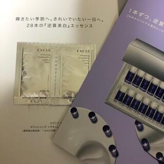 アルビオン(ALBION)のアルビオンエクシア ホワイトニング イマキュレート エッセンスMXC  2包(美容液)