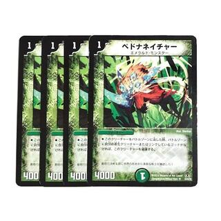 デュエルマスターズ(デュエルマスターズ)のペドナネイチャー 4枚(シングルカード)