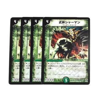 デュエルマスターズ(デュエルマスターズ)の式神シャーマン 4枚(シングルカード)