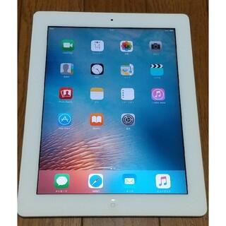 アイパッド(iPad)のiPad 2 Wi-Fiモデル ホワイト(タブレット)