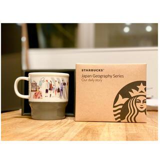 スターバックスコーヒー(Starbucks Coffee)のSTAR BUCKS マグカップ (グラス/カップ)