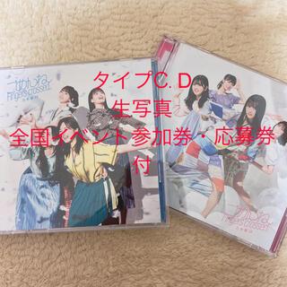 ノギザカフォーティーシックス(乃木坂46)の乃木坂 ごめんねFingers crossed type C.D(アイドル)