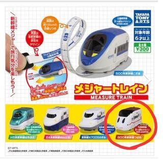 タカラトミー(Takara Tomy)の【新品・未開封】メジャートレイン 800系新幹線つばめ (電車のおもちゃ/車)