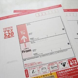 レターパックプラス520× 55枚(使用済み切手/官製はがき)