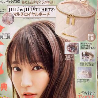 JILL by JILLSTUART - 美人百花 7月号 付録